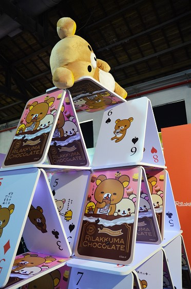 拉拉熊的甜蜜時光特展31.jpg