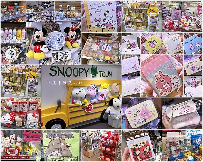 0 東京 原宿 表參道 KiddyLand 卡娜赫拉的小動物 PP助與兔兔 史努比 Snoopy Hello Kitty 龍貓 Totoro 拉拉熊 Rilakkuma 迪士尼 Disney