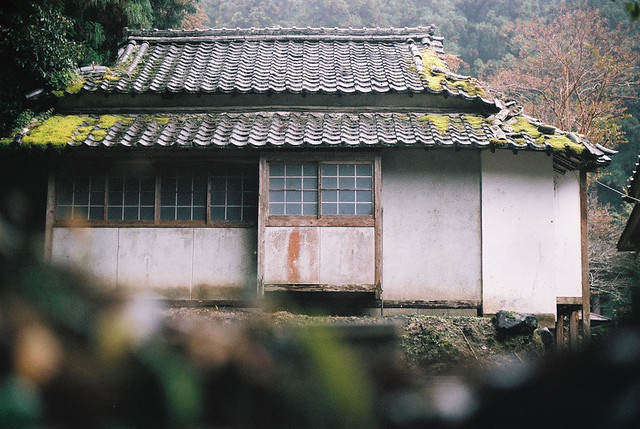 Photo:House over the wall By longan eyes