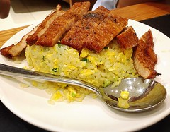 Fried rice with pork chop from Ding Tai Fung in Be…