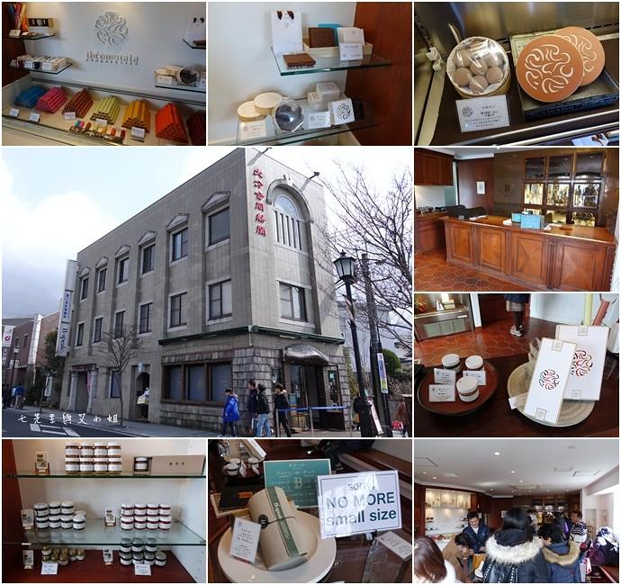 30 福岡三天兩夜自由行行程總覽
