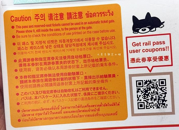 15 17 【日本九州】JR特急 由布院之森(ゆふいんの森)-優雅復古風觀光列車,九州旅遊必搭~(內含JR九州鐵路周遊券/JR九州Pass分享)