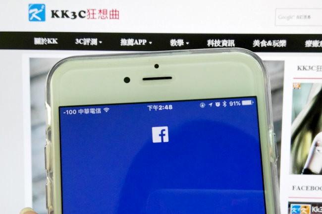 Facebook 除了讚,還可以按什麼?iPhone 用戶不用認證也能直播囉!