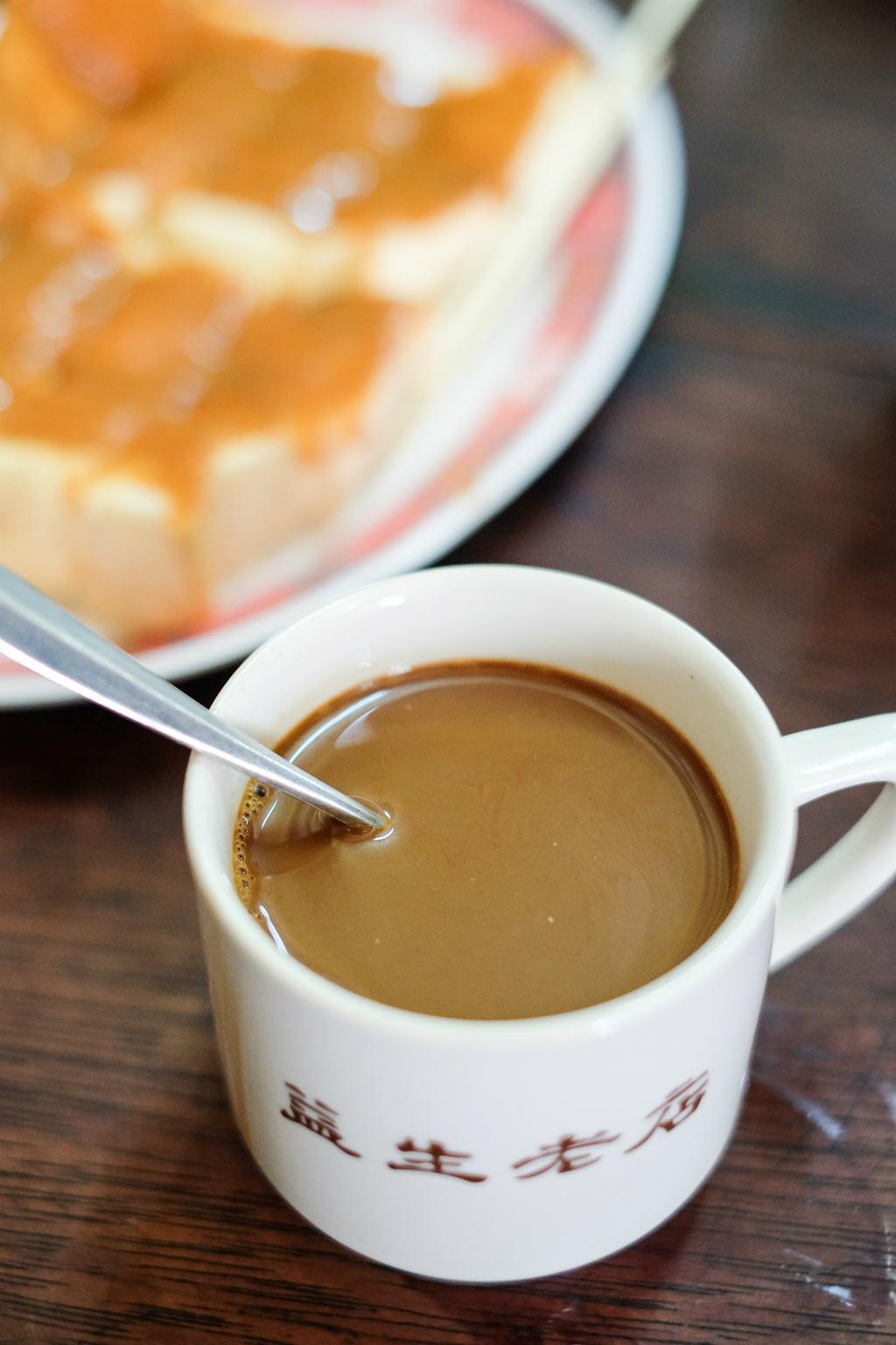 Chinatown Bangkok Food: Eia Sae 益生老店 (Yi Sheng coffeeshop) coffee