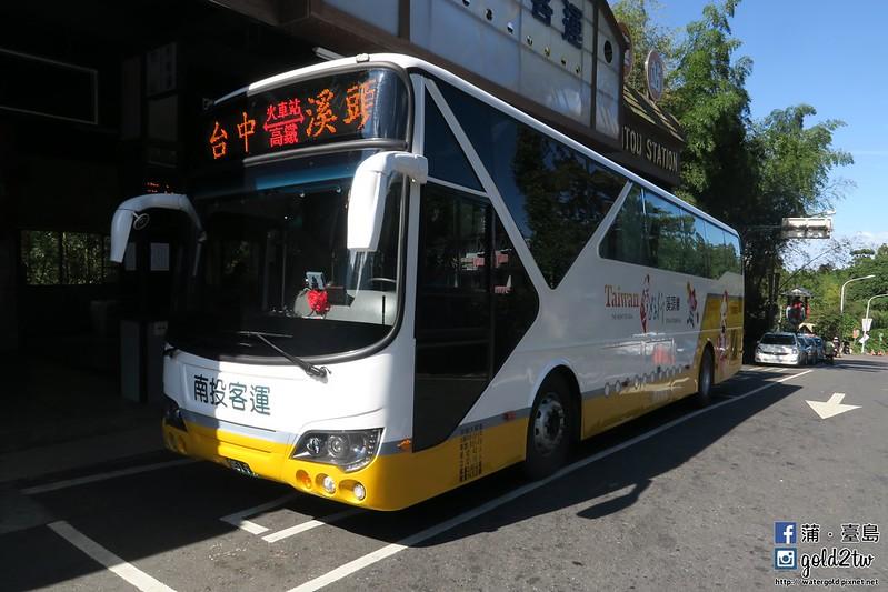 XiTou bus