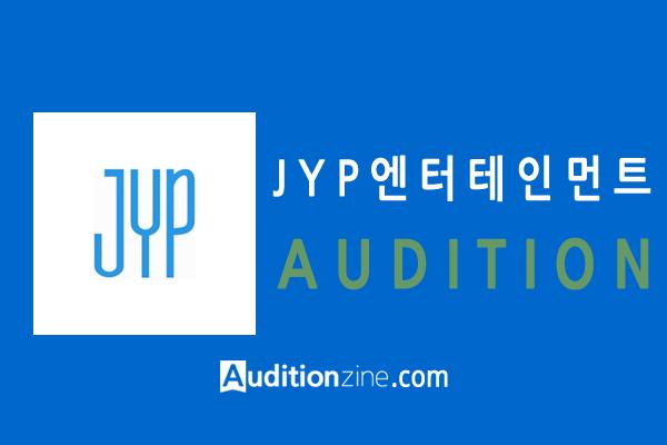(현) JYP엔터테인먼트 센터오디션