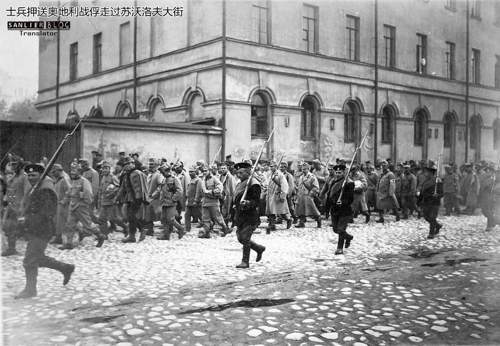 1916年奥地利战俘在彼得格勒07
