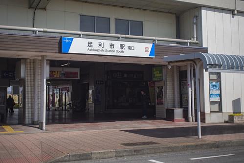20160320 030