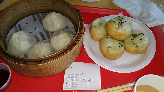 2016-Apr-18 Shanghai Dimsum House - #1 and #7