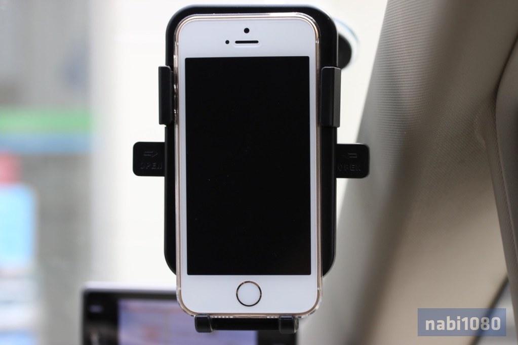 iPhone SE Car Holder02