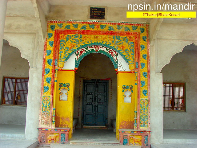 Beautifully colored inner entry gate towards main hall with few under construction sidewall.