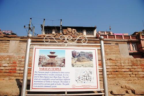 143 Katmandu (31)