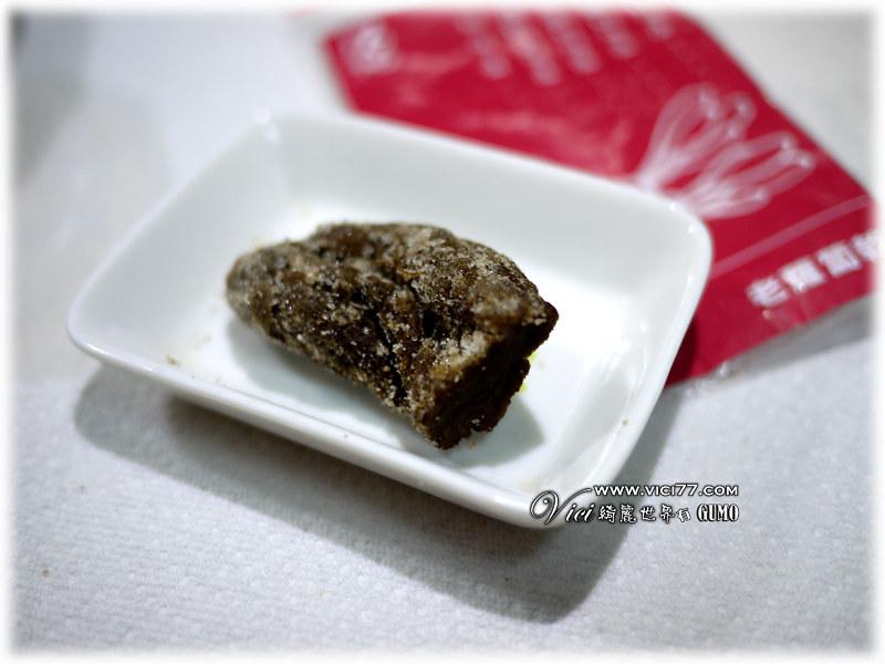 0129菜脯雞湯003