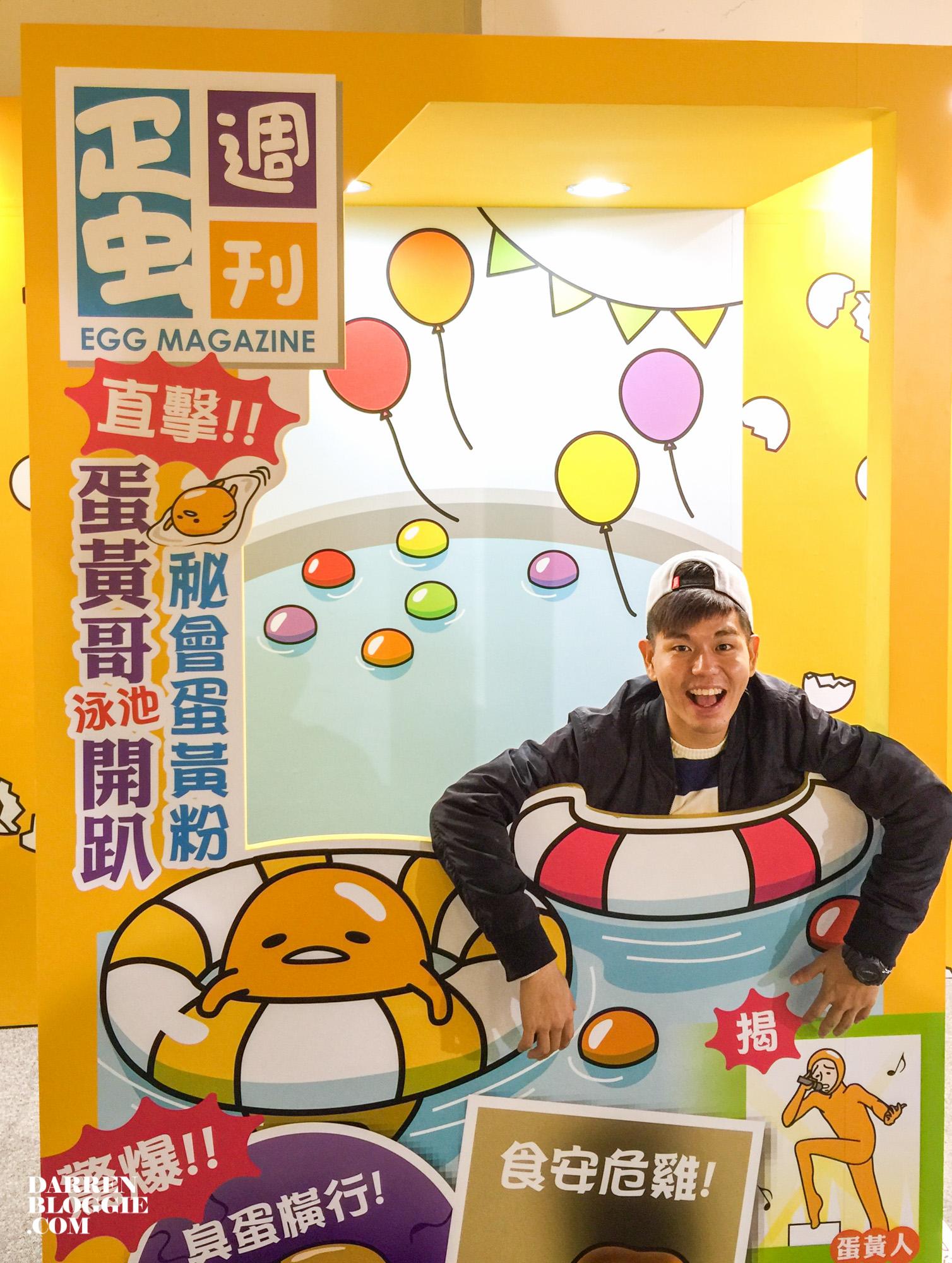 IMG_0297_gudetama_taipei_exhibition