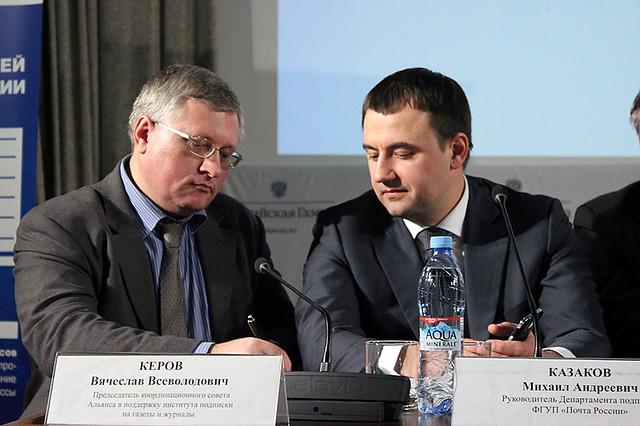 В.Керов, М.Казаков - на заседании круглого стола