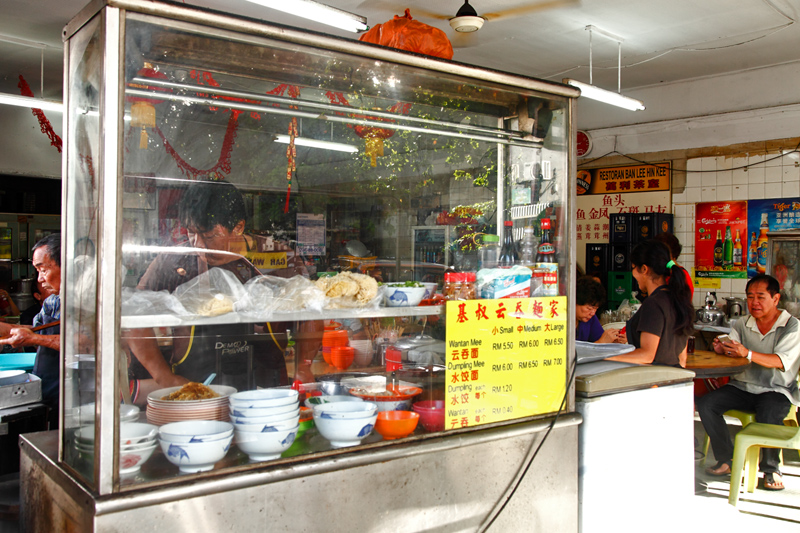 Kei Shui Wantan Mee Stall