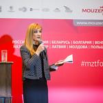 Mouzenidis_01.03-271
