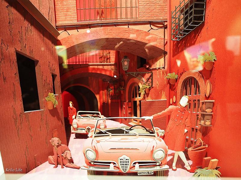 紅色小巷。愛快羅密歐