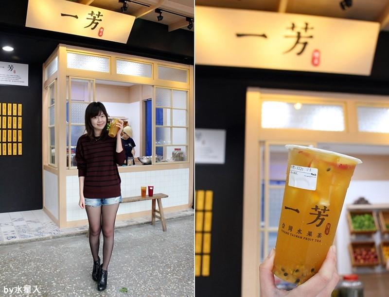 25031011574 d28e2120b5 b - 熱血採訪 | 台中北區【一芳 陳家台灣水果茶】取自台灣在地食材,好文青的飲料店