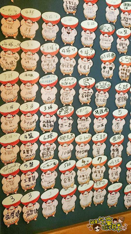 20160225-豚將拉麵_3252