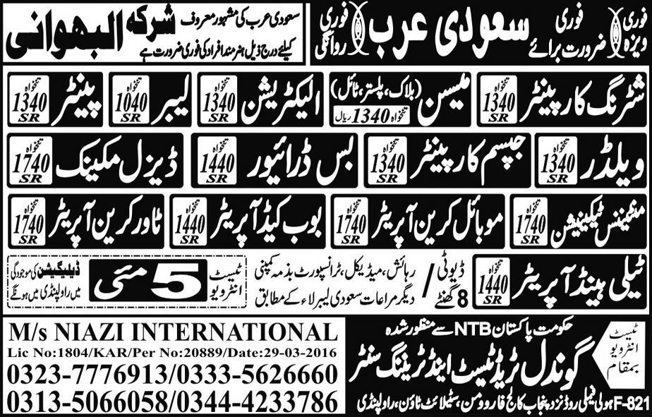 Driver Labour Painter in Saudi Arabia Jobs 2016