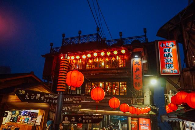 台北 • 九分老街