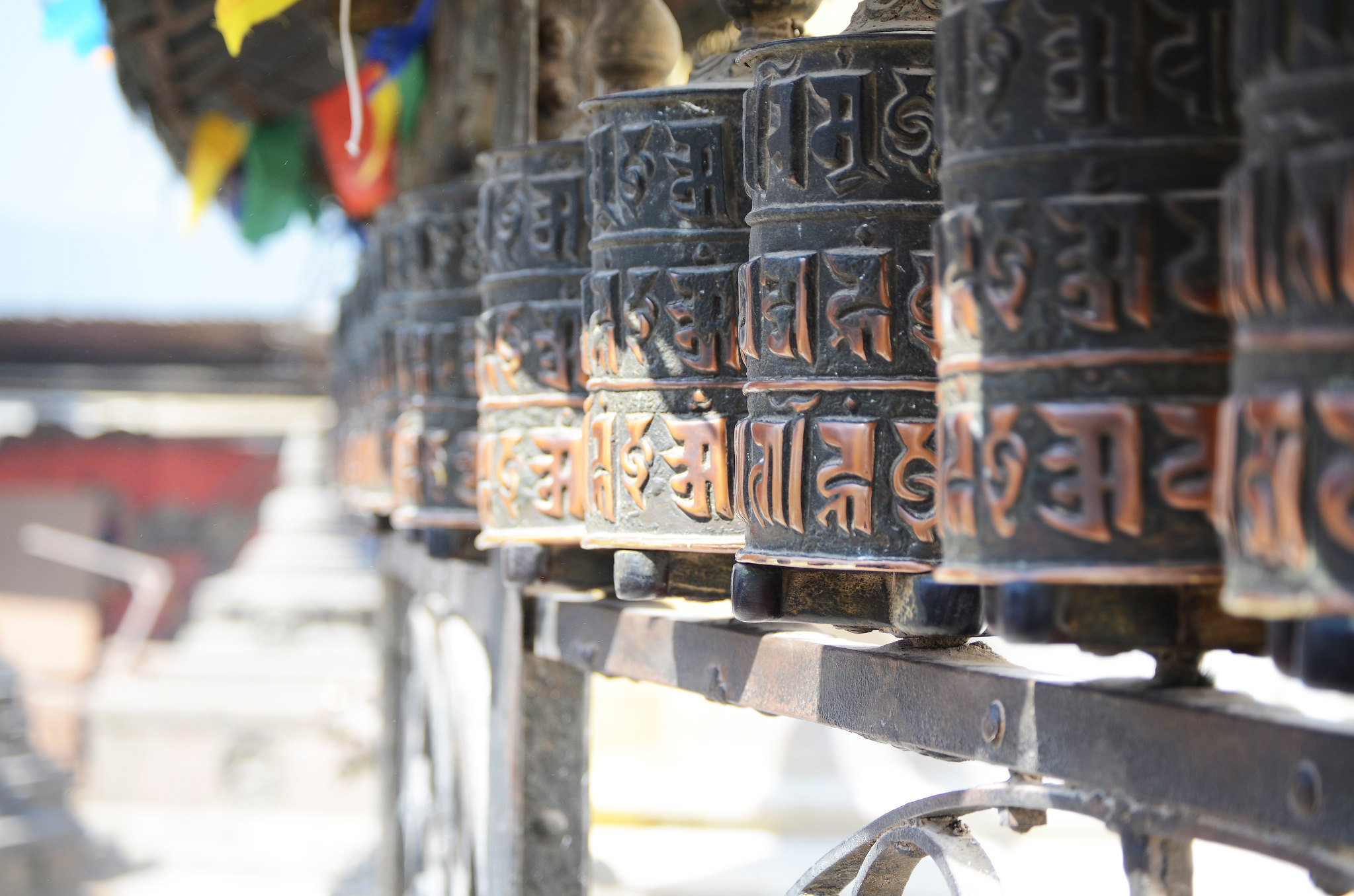 Om Prayer Wheels