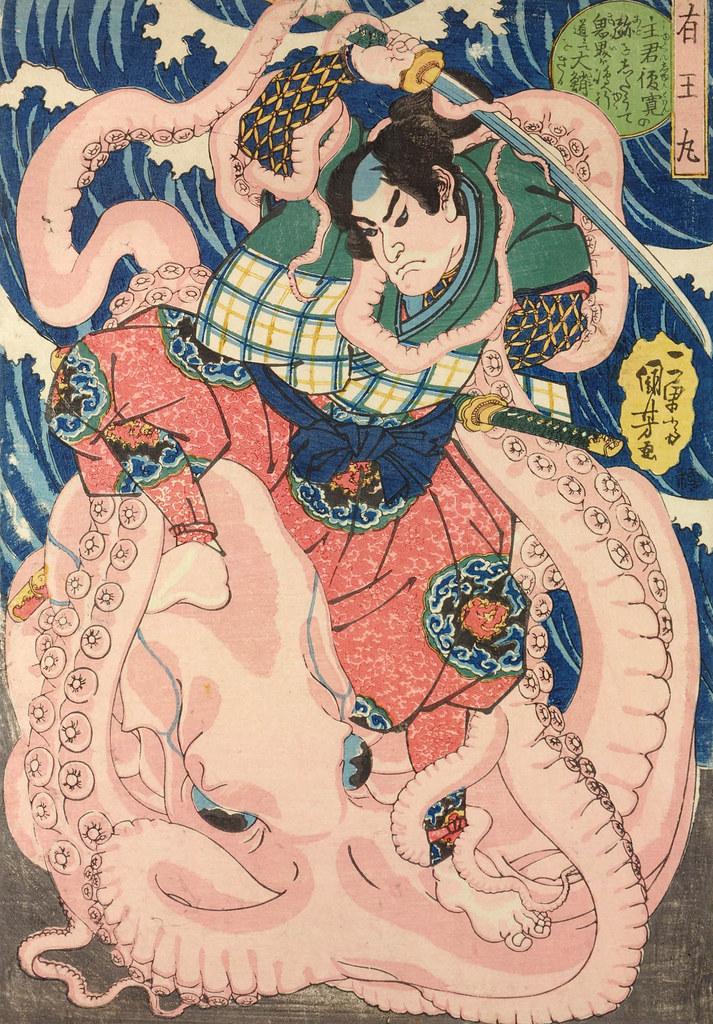 Utagawa Kuniyoshi - Ario-maru, 1833-35