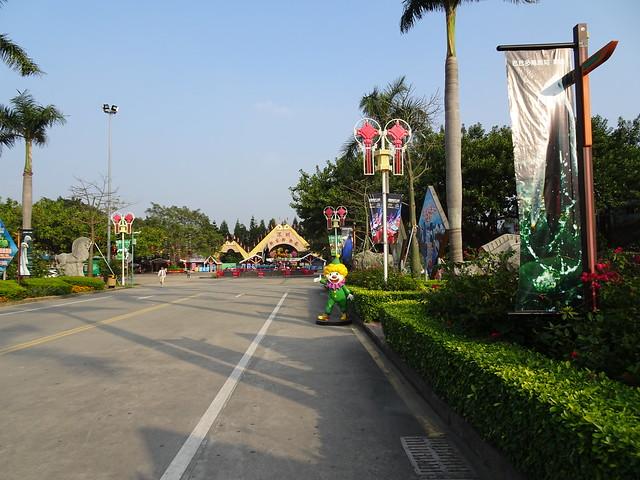 Safari Park Shenzhen / 深圳野生动物园