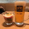 Photo:まずは、完歩〜い。 — Drinking a Ichiban (Ichiban Shibori) by Kirin Brewery Company (@ ごはん処大戸屋 草加マルイ店) By cyberwonk