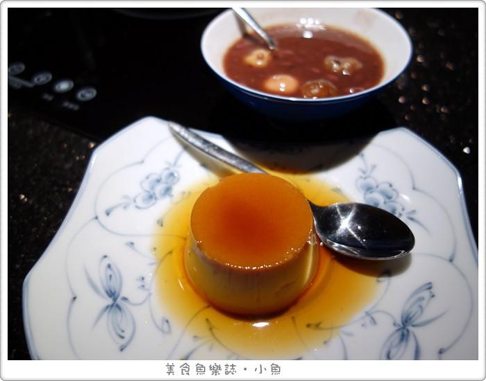 【台北大安】囍聚精緻鍋物 @魚樂分享誌