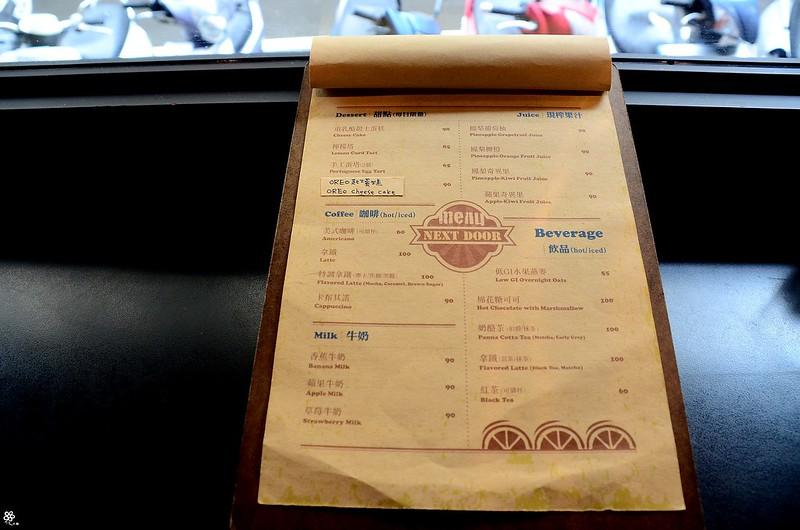 板橋早午餐推薦江子翠厝邊鄰居家不限時 (35)