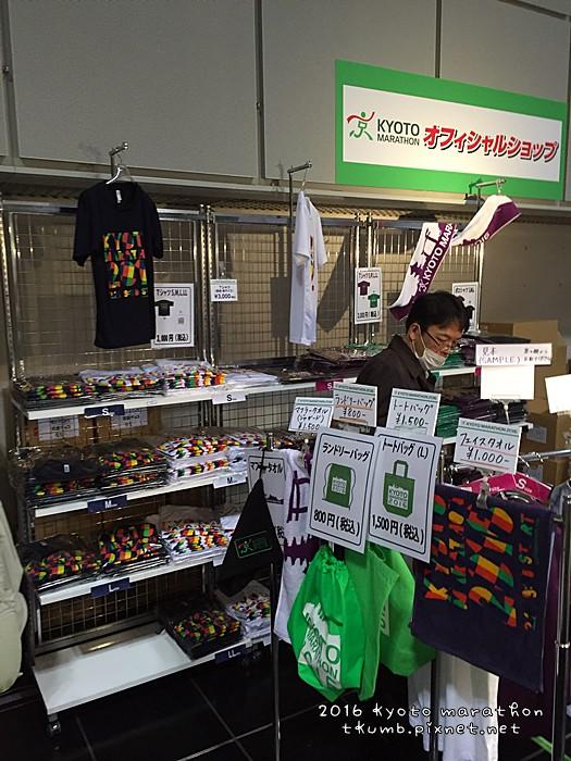 2016京都馬拉松04.JPG