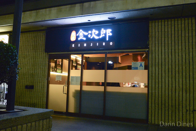 Kinjiro
