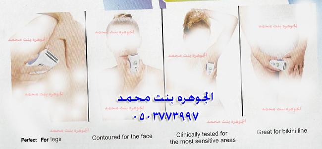 25070869136_ce4cfd7425_b.jpg