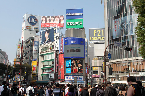Shibuya By Day