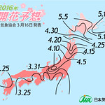 Cherry Blossom Forecast by Japan Weather Association (Mar.16)