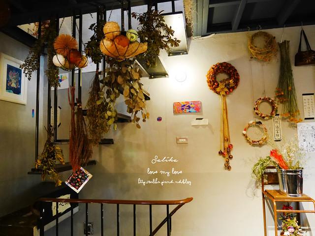 台北古亭下午茶咖啡廳推薦花疫室 (5)