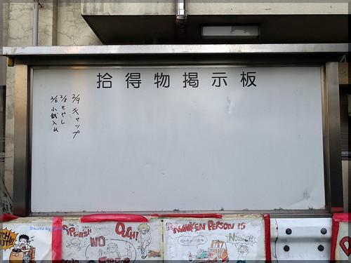 Photo:2016-02-12_築地記録帳_場内:とんかつ小田保 冬場シーズンには牡蠣ミックスは必須で_05 By:logtaka
