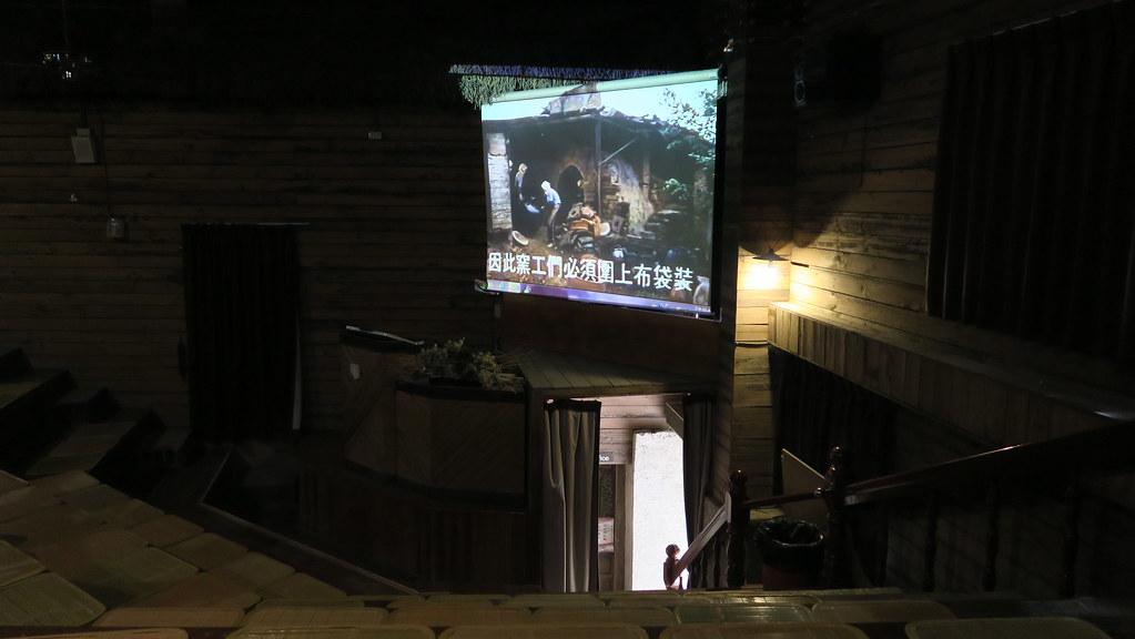 南投水里蛇窯 (36)