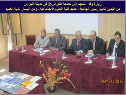 Dr. Fathi- Algeria University 2-2