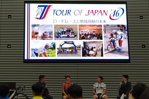 ロードレースと地域貢献の未来-キナンサイクリングチームの例