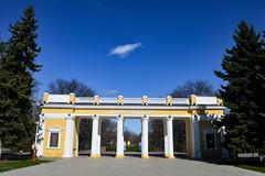 Pobedy Park, Tiraspol, Transnistria