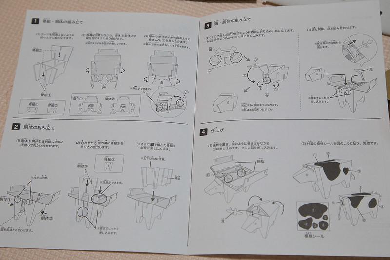 kokuyo_USHI-5