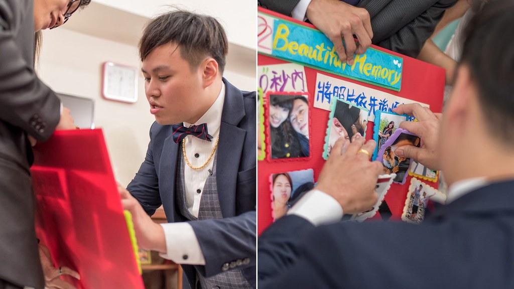 婚攝樂高-婚禮紀錄-014