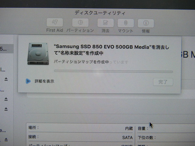 P1050858.JPG