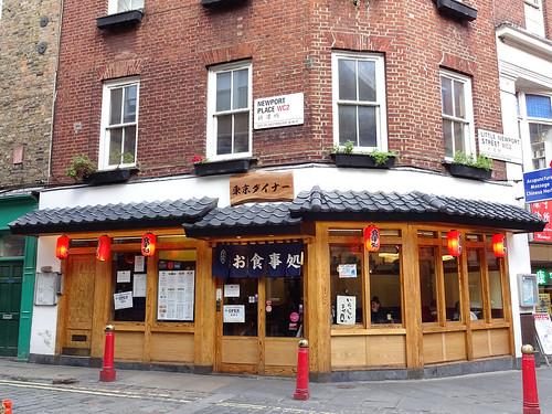 東京ダイナー (Tokyo Diner), Chinatown, London WC2