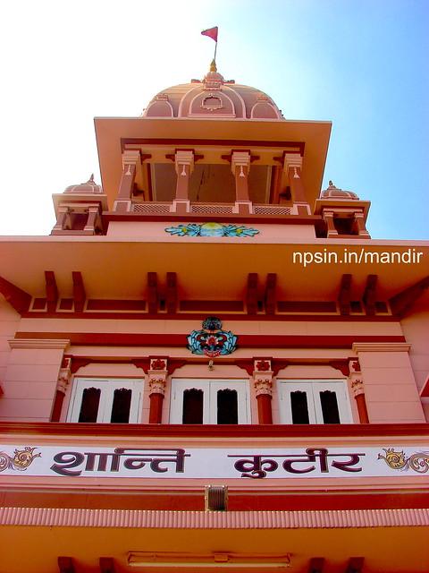 Shanti Kutir Till Top of Shikhar