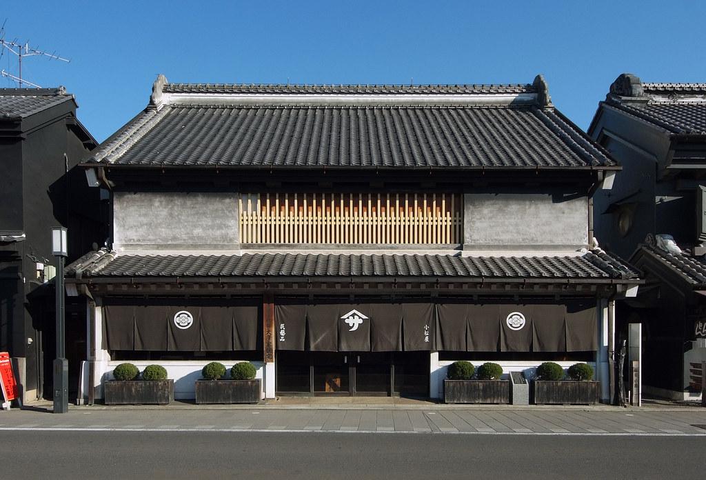 Osawa House