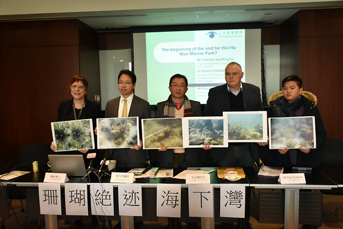 """The BEGINNING of the END for Hoi Ha Wan Marine Park?"" Press Conference"